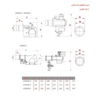 ابعاد مشعل نیمه صنعتی گرم ایران