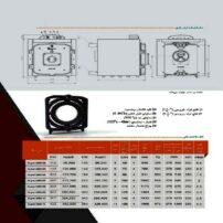 ویژگیهای دیگ چدنی MI3 مدل SUPER M90