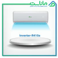 اسپلیت دیواری گرین inverter-R410a